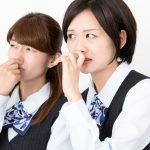 体臭にはどんな種類があるの?その対策について