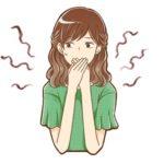 口臭の嫌な臭いの原因、タイプ別対処方法