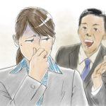 あなたのお口臭は、大丈夫ですか?自分でできるチェック方法