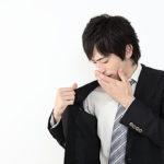 男性体臭の仕組みと対処方法!